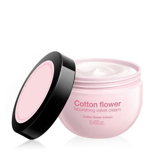 Closeup   sephora nourishing velvet cream in cotton flower  1